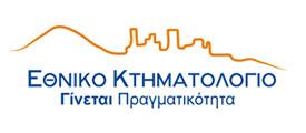 ktimatologio-grevena-florina-kastoria