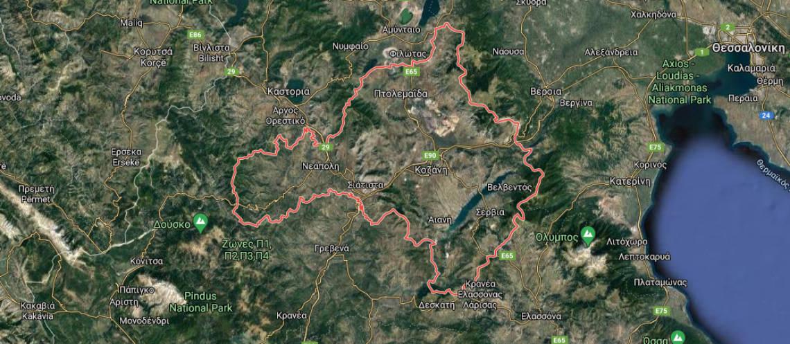 Δασικοί χάρτες Κοζάνης